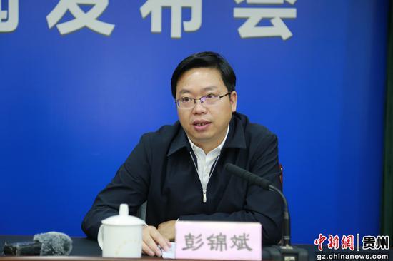 贵州省扶贫开发办公室副厅长级督查专员彭锦斌