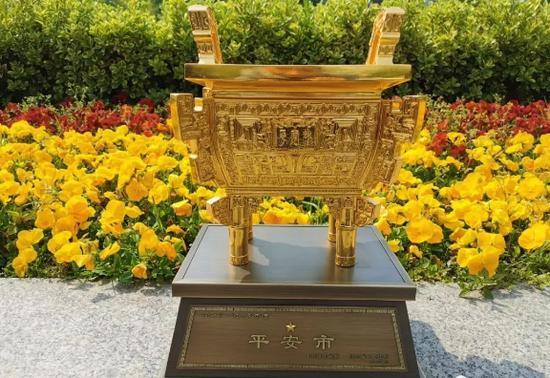 """临海市获浙江首批一星""""平安金鼎"""" 临海发布供图"""
