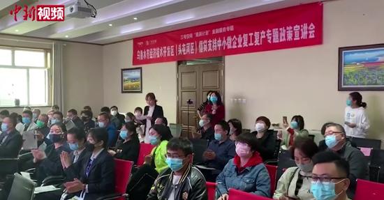 乌鲁木齐开发区:真金白银助力中小微企业渡难关