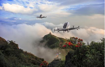 圖為億航空中旅游。