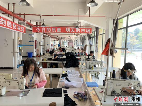 贵州瑞扬服饰公司工人在制作衣服