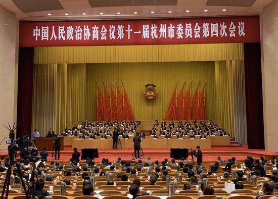杭州市政協十一屆四次會議開幕式。郭其鈺 攝