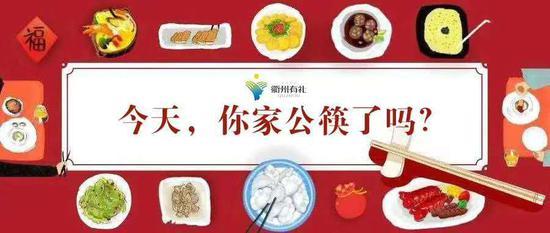 """衢州市全面推廣使用""""公筷公勺""""。衢州市委宣傳部提供"""