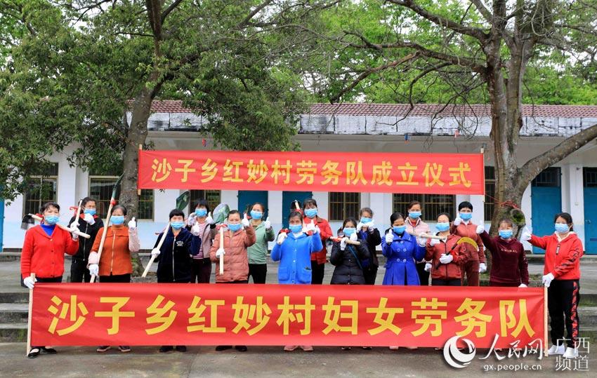 廣西農村組建村級勞務隊助力脫貧攻堅