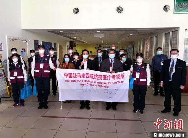 中国赴马抗疫医疗专家组与沙巴医界进行交流