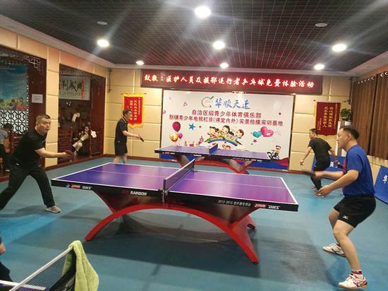 新疆华顺天速体育俱乐部:援鄂医护人员免费打乒乓球