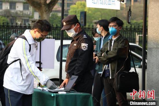 杭(hang)州︰校外培訓機構可于(yu)5月9日起(qi)恢復線下培