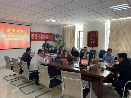 新疆大学工程训练中心开展社会服务交流洽谈活动