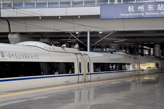 湖州南太湖新區高鐵冠名列車從杭州東站發車。 南太湖新區供圖