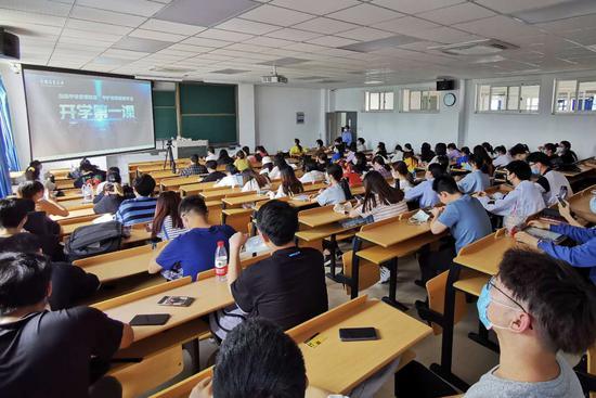 开学第一课课堂。校方提供