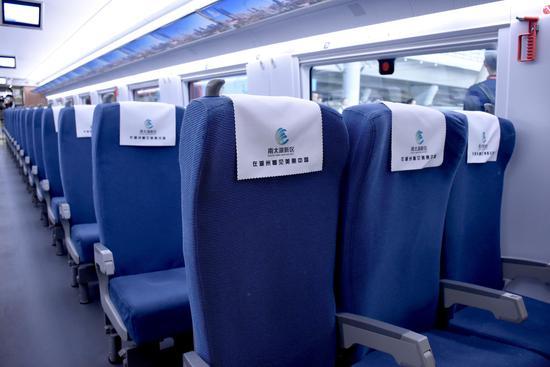 湖州南太湖新區高鐵冠名列車車廂內遍布新區元素。 南太湖新區供圖