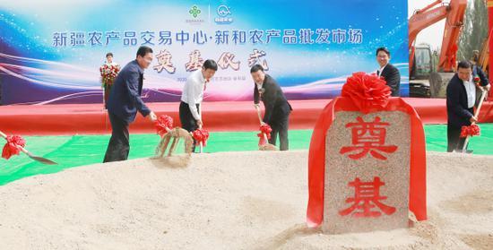 新疆农产品交易市场—新和农产品批发市场建设项目奠基