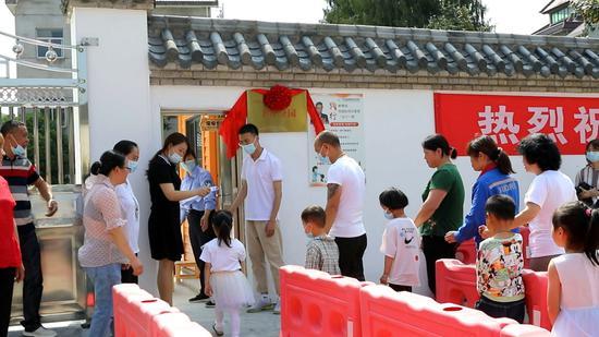 下庄村幼儿园开学现场 开化传媒集团提供