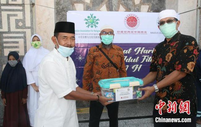 印尼中国商会总会向穆斯林民众捐赠斋月爱心礼包