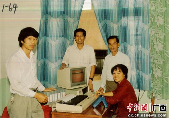1986年,柳州供电局首次将电子计算机应用到电力工作中,柳州电力事业迈入计算机时代。