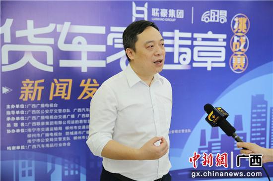 广西交通广播总监莫新华接受媒体采访。广西交通广播供图