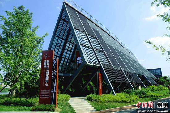 清镇市体育文化公园内的新时代文明实践中心