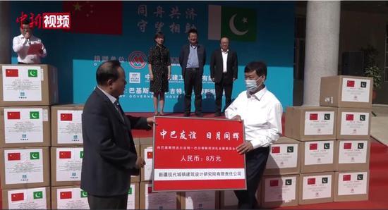 """中国企业、爱心人士助力巴基斯坦抗""""疫"""""""