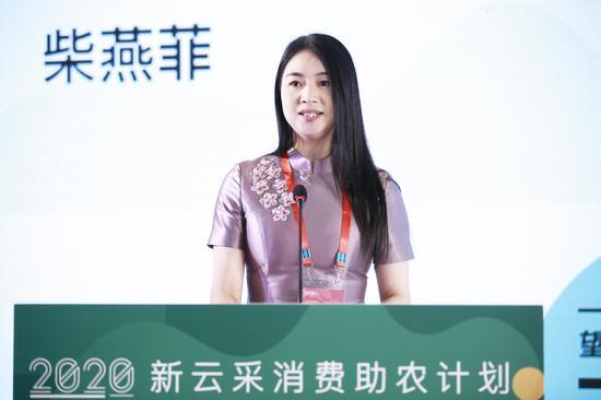中国新闻社浙江分社常务副社长、总编辑柴燕菲致辞。主办方 供图