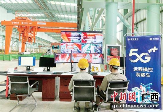 在广西钢铁集团冷轧厂的车间里,技术人员正在操作5G远程操控装载车。广西移动供图