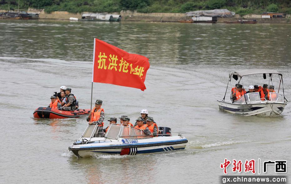 广西融安举行防汛抢险应急演练