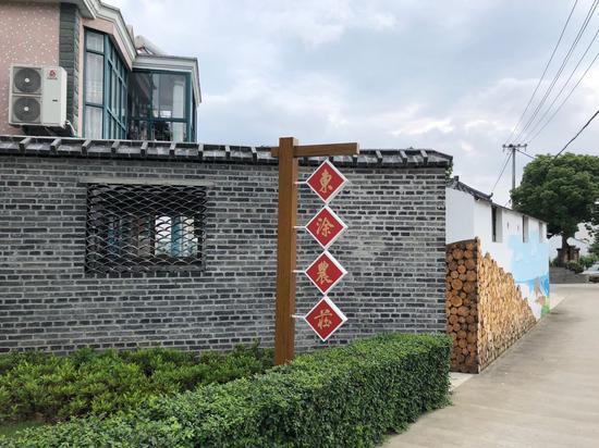 浙江農村一景。 林波 攝