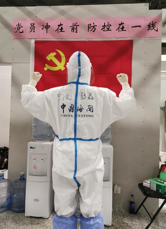 彭磊与党旗合影。 郑凯燕 摄