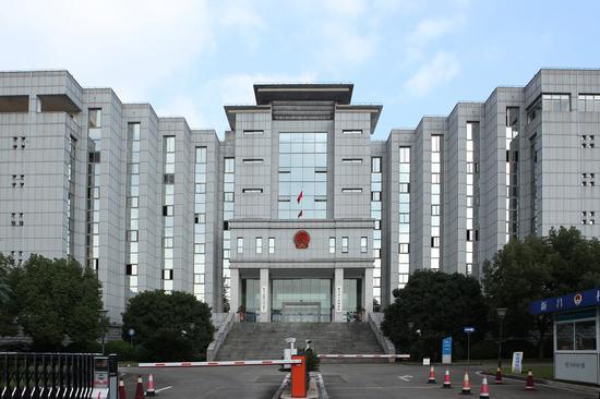 新昌检察院。检方供图