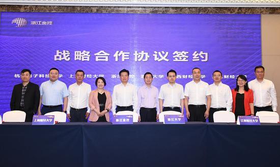 浙江金控與浙江大學等5所高校簽訂戰略合作協議。  張茵 攝