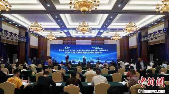 贵州2020年将推动3000家工业企业智能化改造