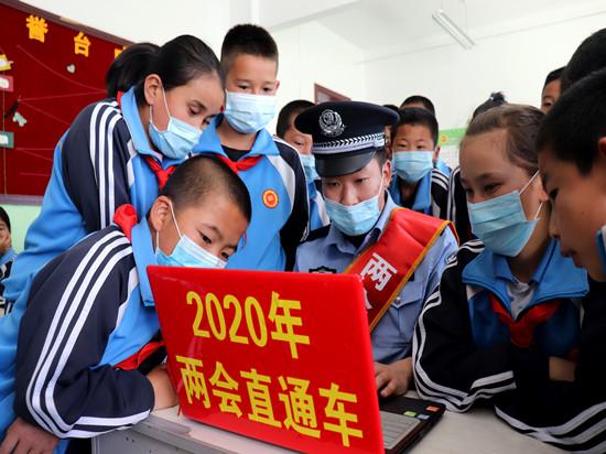 2020年6月1日,民警组织学生观看两会视频。