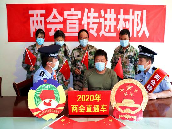 2020年6月1日,民警向社区人员宣讲惠民政策。
