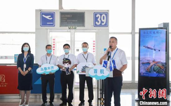 南航开通乌鲁木齐至北京大兴机场航线
