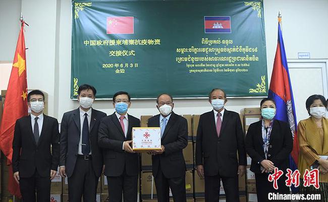 中国政府援助柬埔寨防疫物资交接仪式在金边举行