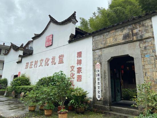 巖樟鄉綜合文化站。  項菁 攝