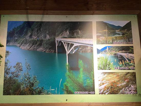 巖樟鄉飲用水源一級庫資料海報。  項菁 攝