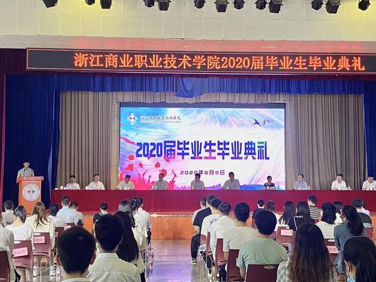 sunbet商业职业技术学院2020届毕业生毕业典礼现场。  王题题 摄