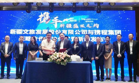 知名旅企签约 共拓新疆文化旅游市场