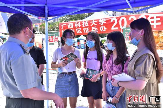 广西2020届农村贫困毕业生招聘会在柳州举办