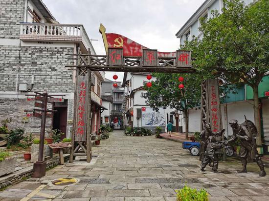"""边界小镇现""""新业态"""" 浙江""""井冈山""""频现"""