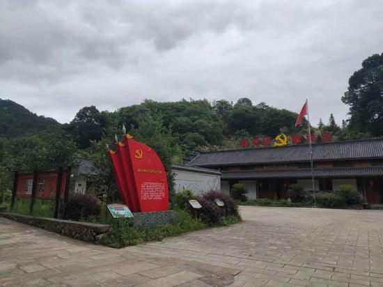 老竹畲族镇新陶村是浙江省丽水市莲都区最早成立党组织的红色根据地 周禹龙 摄