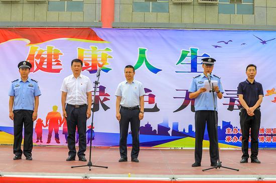 """6月25日,博湖县举办""""健康人生 绿色无毒""""禁毒宣传活动。"""