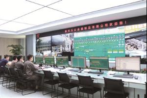 元立烧结机项目主控室。衢州市委宣传部提供