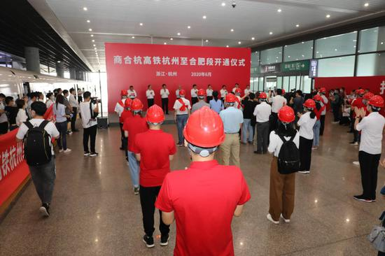 商合杭高铁杭州至合肥段开通仪式现场。  杭州铁路公安处 供图