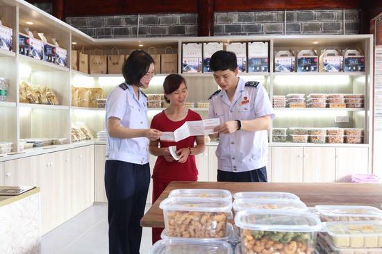 税费优惠政策宣讲 江北税务局供图