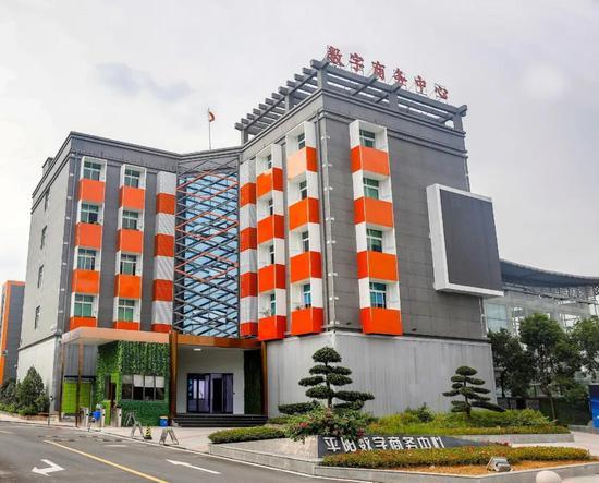 平阳数字商务中心。平阳县传媒中心 供图