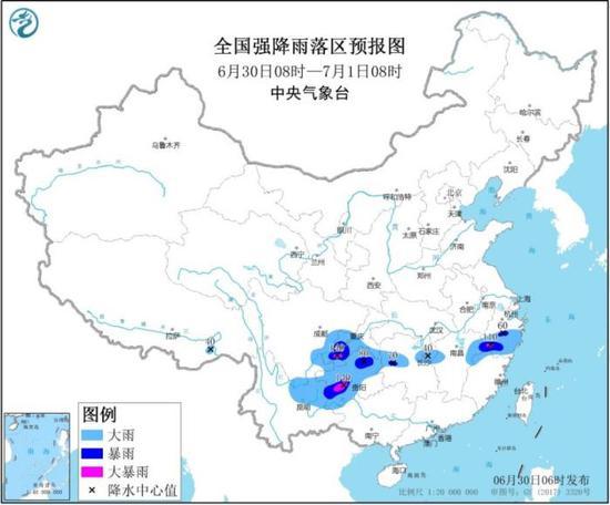 暴雨及强对流天气蓝色预警:四川澳门葡京注册网址浙江局地有大暴雨