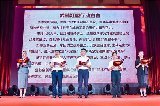 下城区庆祝中国共产党成立99周年暨党建共建大会现场。下城区委宣传部供图