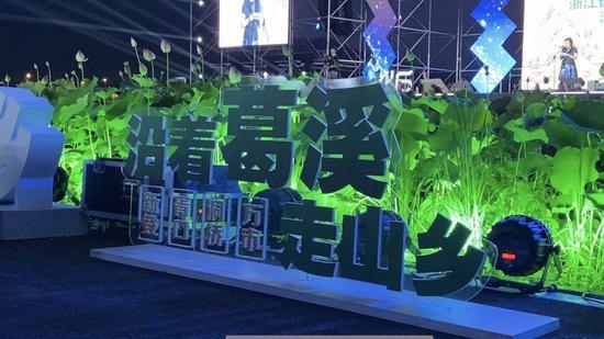 第五届浙江生态音乐节现场。钱晨菲 摄