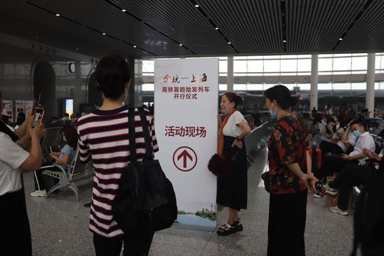 余杭——上海首趟始发列车开行仪式。 胡晨琦 摄